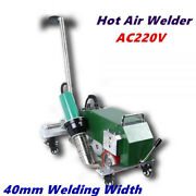 Ac220v Multifunctional Hot Air Welder For Coated Fabric With 40mm Welding Width