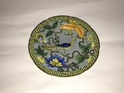"""Staffordshire Salopian Pearlware 6 3/8"""" Plate Peafowl Bird Floral Butterfly 1820"""