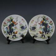 Chinese Old Marked Pair Famille Rose Colored Rooster Pattern Porcelain Plates