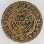 Merchants Exchange Wall St. Ny Hard Times Token Not One Cent For Tribute Ht-292