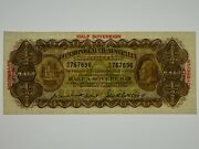1926 Half Sovereign Kell / Collins Banknote In Almost Extremely Fine Condition