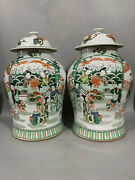 Chinese Old Pair Marked Wucai Colored Characters Pattern Porcelain Temple Jars