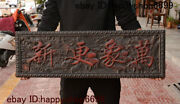 Old China Huang Huali Wood 萬象生新 Door Card Wall Hanging Plate Door Plaque 36 Inch