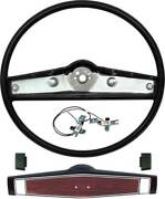 1969-70 Chevrolet Impala Steering Wheel Kit Cherrywood Shroud - Black