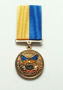 Medal Award Ukraine Central Anticorruption Committee 2019 Style Rare