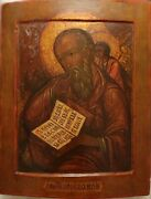 Antique 19c Hand Painted Russian Icon Of The John In Silence