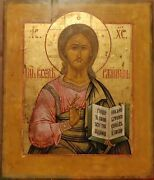 Antique 19c Hand Painted Russian Icon Of The Christ The Teacher