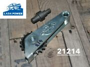 Lada Niva 1700 Multipoint Injection Chain Shoe With Single-row Sprocket