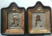 Antique Weddings Pair Of Russian 84 Silver 19c Russian Silver Icons And Kiots
