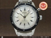 Seiko Crown Ref.45899 Overhaul Manual Winding Mens Watch Authentic Working