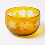 Antique Amber Yellow Art Glass Bowl With Frosted Grapevine And Leaf Design 5