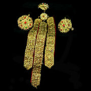 A Set Of Nepalese Tribal Wedding Ornaments Earrings And Headdress 20th C. Y431
