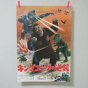 King Kong Escapes 1973' Reissue Movie Poster Japanese B2