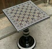 Antique Chess Table Inlaid Mother Of Pearl 18