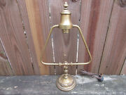 Antique Brass Adjustable Swivel Harp Table Lamp Base And Frame 18 High