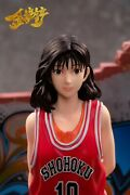 Slam Dunk Slamdunk Cool Akagi Haruko Resin Gk 1/6 Figure Limit Pre Collection N