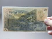 Banknote Currency Foreign Israel 1955 Set 1,5,10,50,500 Lirot Paper Money World