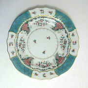 Signed Herend Cornucopia Pattern Bread And Butter / Salad Dish Rare