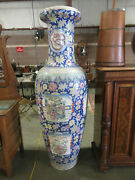 Giant 6and039 Antique Asian Oriental Chinese Palace Vase 5-toed Dragon
