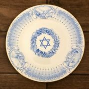 Boehm Judaic Collection The State Of Israel Limited Edition China Plate 1614