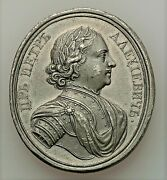 1711 Russia Peter I The Great White Metal Prut Campaign Medal