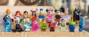 Lego Disney Minifigures Series 1 Complete 18pc Set 71012 From New Display Box