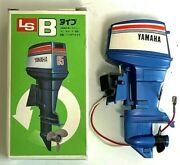 Ls Yamaha 85 Toy Outboard Motor Type B Rare Made In Japan / The Motor Works.
