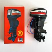 Mitsuwa Yamaha 55 Toy Outboard Motor Type B Left Handed Made In Japan Vintage
