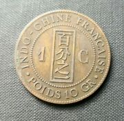 1888 France Indo China 10 Gram Cent Coin 341