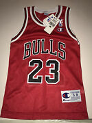 Vintage 90s Michael Jordan Bulls Replica Un Signed Jersey New With Tags Y Med