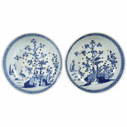 Pair Antique Chinese Export Blue And White Porcelain Strainer Bowls 18th Century