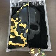 New 2016 A Bathing Ape X Mastermind Parker Size M Black Yellow Camouflage