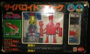 Vintage Popy Cyberoid Block Space Ironman Kyodyne Toy With Box Rare