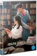 The Antique Secret Of The Old Books .dvd