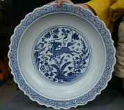17 Old Chinese Royal Palace Blue White Porcelain Animal Dragon Kylin Plate