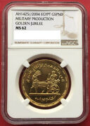 Egypt Gold 5 Pounds 50th Military Production 2004 - Ngc Ms 62 Rare