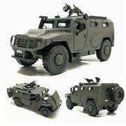 132 Military Army Armored Vehicle Model Russia Spm-2 Tiger M Car Toy Collection