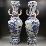 Chinese Old Underglaze Blue And Red Dragons Pattern Elephant-ear Porcelain Vases