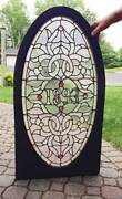 Antique Victorian Stained / Leaded Glass Address Window / Door