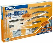 Tomix N Gauge 91064 Double Tracking Set Track Layout Pattern D At0426 New