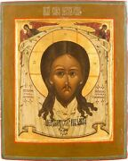 Antique Circa 19c Hand Painted Russian Icon Christ Image Not Made By Hands