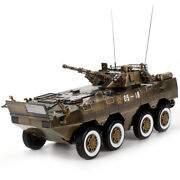 88 Metal 09 Armored Tank Wheeled Truck Static Kit Infantry Fighting Car Vehicle
