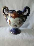 Vintage Chinese Export Porcelain Hand Painted Cobalt And Gold Vase