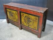 Asian Buffet Or Credenza W/ Traditional Construction Antique Timbers Hewned