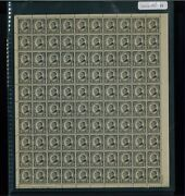 1923 United States Postage Stamp 612 Plate No. 14995 Mint Full Sheet