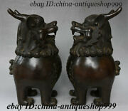 12 China Xuande Dynasty Bronze Kylin Chi-lin Incense Burner Censer Statue Pair
