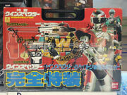 Bandai Vintage 1990 Special Rescue Police Winspector Weapon Set W/signed V3