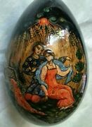 Vintage Russian Hand Painted Lacquer Egg, 3.25 Inches