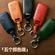 18-20 Audi A4 Q5 Q7 S Rs Leather Fob Key Chain Ring Cover Case Shell Holder