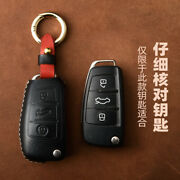 18-20 Audi A3 Q2 Q3 S Rs Leather Fob Key Chain Ring Cover Case Shell Holder